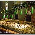 彰化-臺灣玻璃館(15)