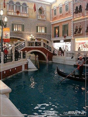 威尼斯人大運河購物中心.jpg