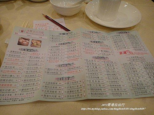 香港最終回-早午餐。再見香港(7)