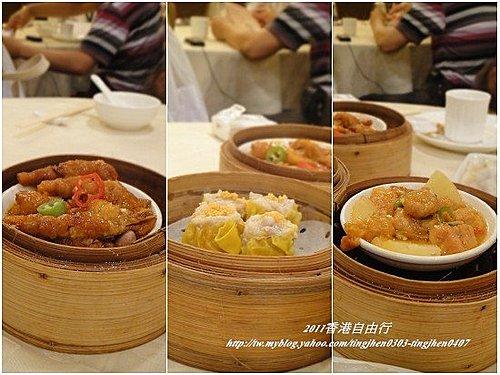 香港最終回-早午餐。再見香港(11)