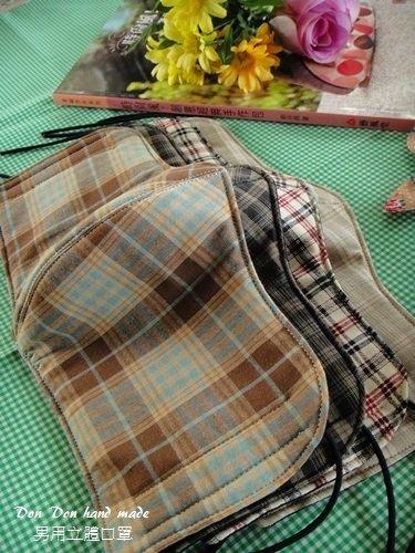 男用立體口罩(2)