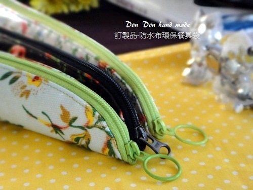 防水布環保餐具袋(2)