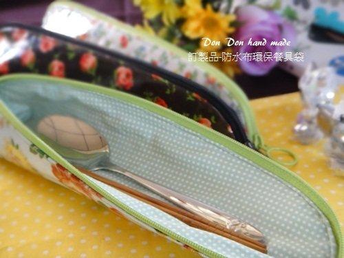 防水布環保餐具袋(3)