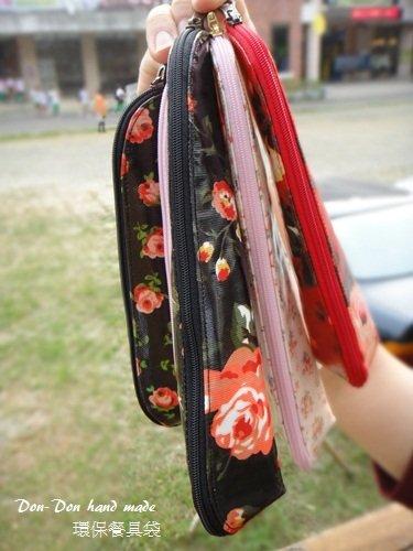 防水布環保餐具袋(5)