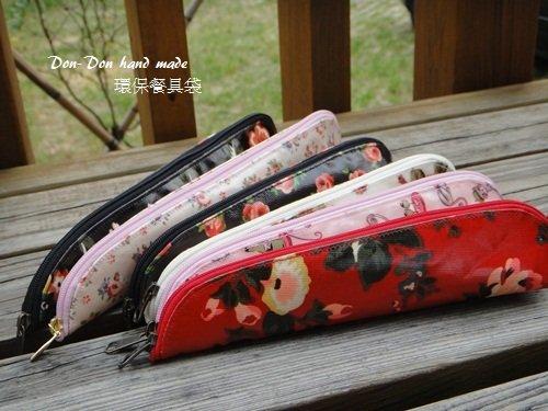 防水布環保餐具袋(4)