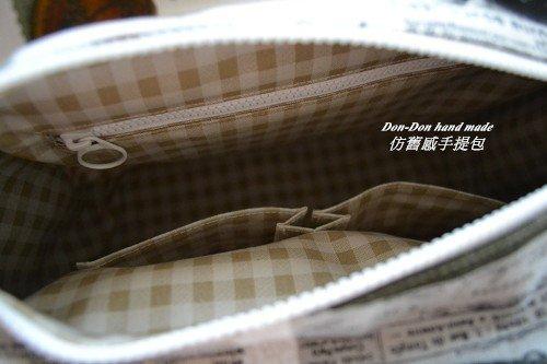 仿舊感手提包(5)