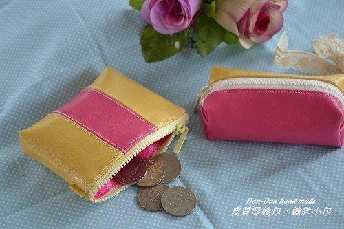 皮質零錢包。鑰匙小包(2)