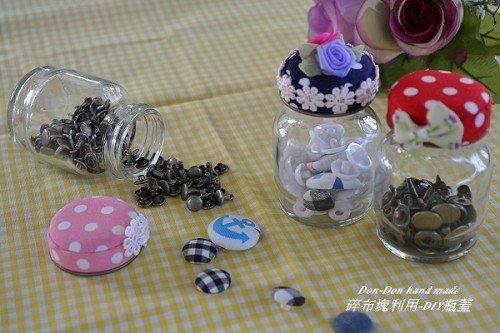 碎布塊利用-DIY瓶蓋(2)