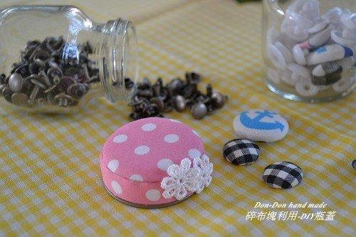 碎布塊利用-DIY瓶蓋(3)
