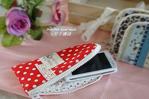 L型手機袋(7)