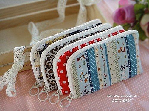 L型手機袋(6)
