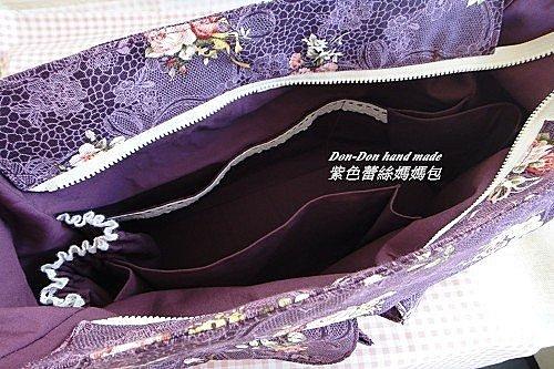 紫色蕾絲媽媽包(4)