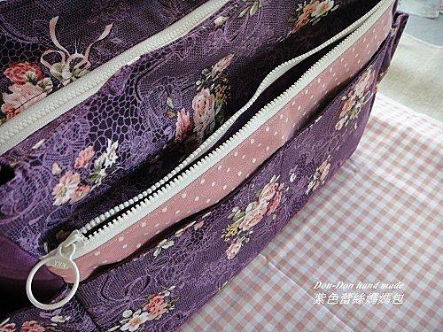 紫色蕾絲媽媽包(2)