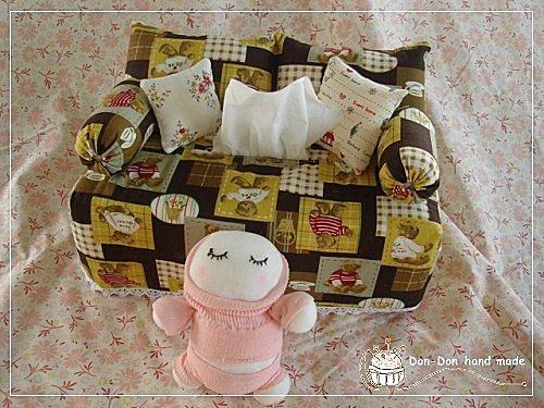 小熊沙發面紙盒套