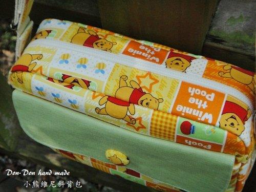 小熊維尼斜背包(2)