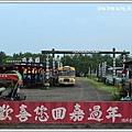 嘉義新港-頂菜園鄉土館(1)