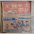 嘉義新港-頂菜園鄉土館(24)