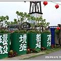 嘉義新港-頂菜園鄉土館(35)