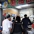 台東黃記蔥油餅(7)