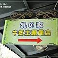 rDlhOI5f6A7F93N9YD9Alw.jpg
