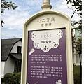 台中心之芳庭(10).jpg