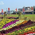 2012嘉義花海節(20).jpg