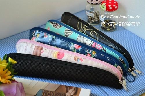 防水布-環保餐具袋(1)