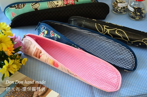 防水布-環保餐具袋(2)