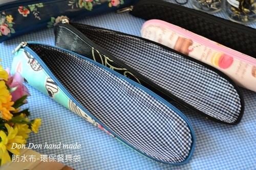 防水布-環保餐具袋(3)