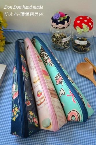 防水布-環保餐具袋(6)