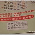 里朵生活藝食(12).jpg