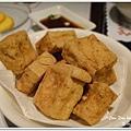 里朵生活藝食-酥炸豆腐.jpg