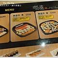 順億生魚片。壽司專賣店(6).jpg