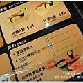 順億生魚片。壽司專賣店(3).jpg