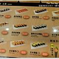 順億生魚片。壽司專賣店(5).jpg