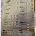左阜右邑(6).jpg