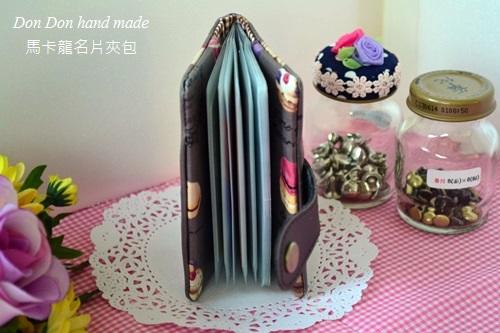 馬卡龍名片夾包(4)