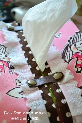 塗鴉女孩面紙套(2)