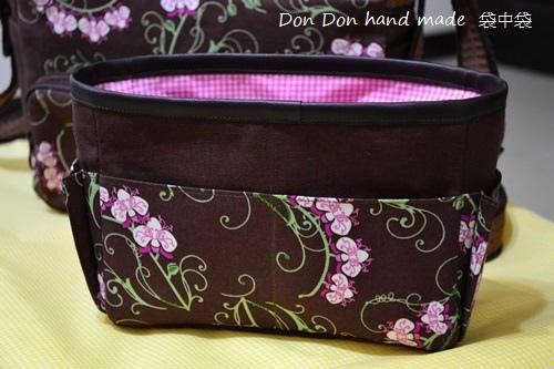 袋中袋(3)