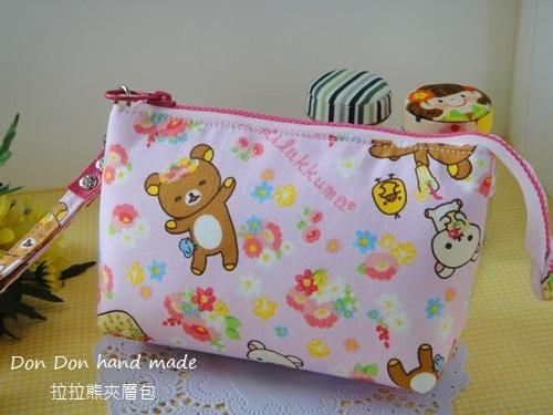 懶懶熊夾層小巧包(2)