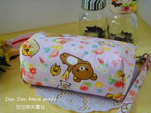 懶懶熊夾層小巧包(4)