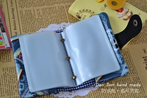 防水布名片夾包(4)