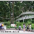 嘉義竹崎。親水公園(1)