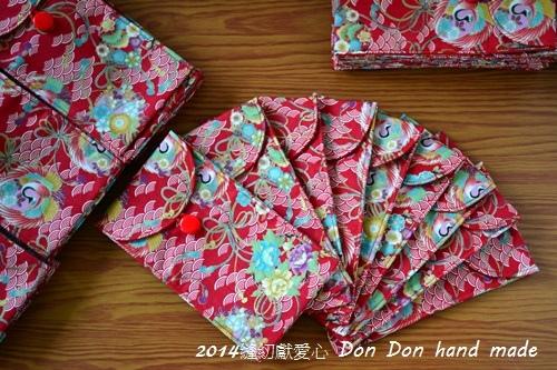 2014創世-縫紉獻愛心(1)