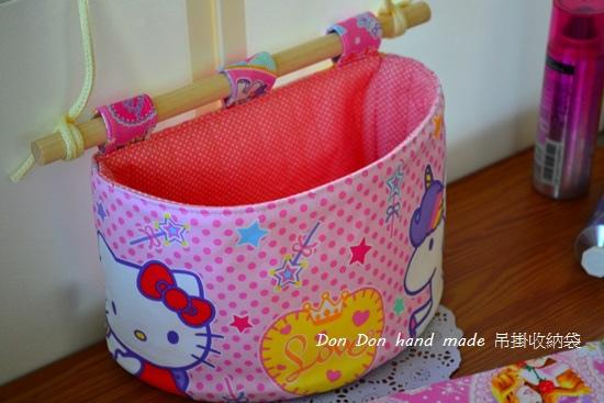 吊掛收納袋&折式面紙袋(1)