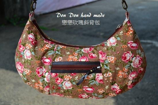 戀戀玫瑰斜背包(1)