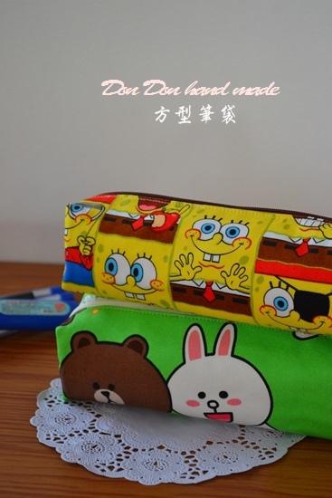 方型筆袋(1)