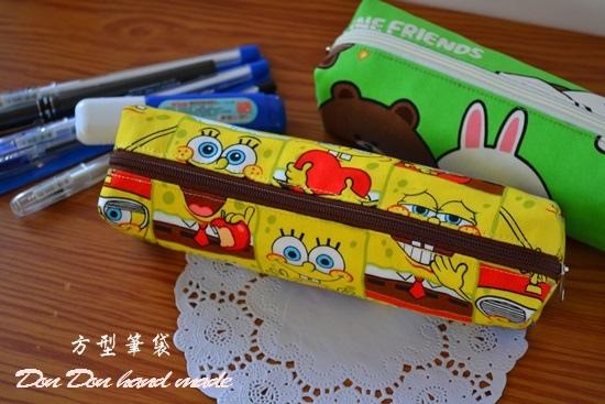 方型筆袋(3)