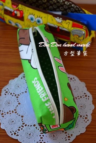 方型筆袋(6)