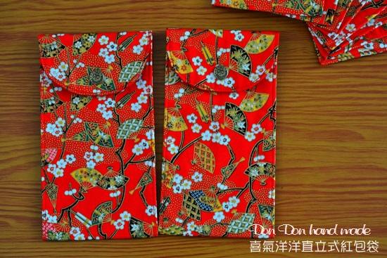 喜氣洋洋直立式紅包袋(2)